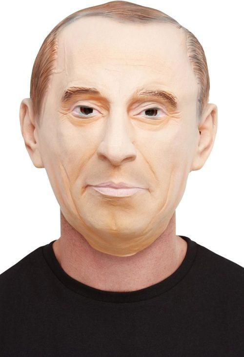 Comrade Full Overhead Latex Mask